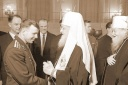 Письмо Ю.А. Гагарину